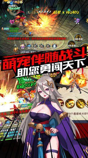 刀剑魔域手游官网正版下载游戏图5: