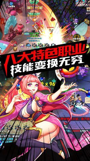 刀剑魔域手游官网正版下载游戏图2: