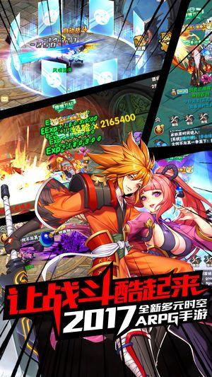 刀剑魔域手游官网正版下载游戏图1: