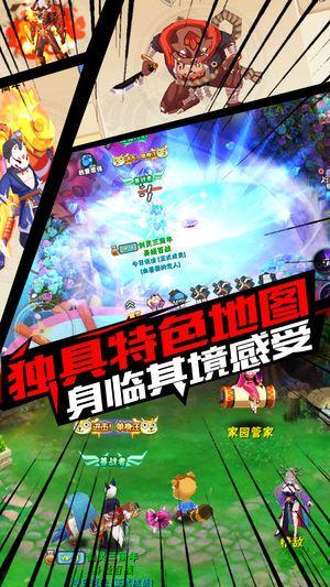 刀剑魔域手游官网正版下载游戏图4: