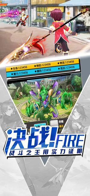 光之幻想曲手游官方版下载ios版图4: