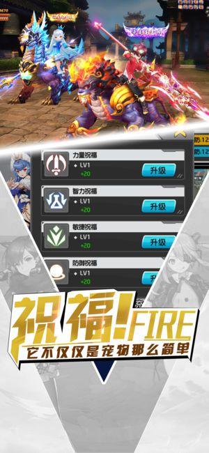 光之幻想曲手游官方版下载ios版图3: