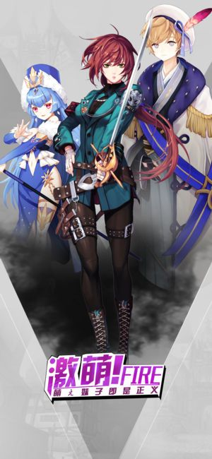 光之幻想曲手游官方版下载ios版图1: