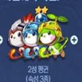 Epic7手游官网版国服中文版地址下载 v1.0