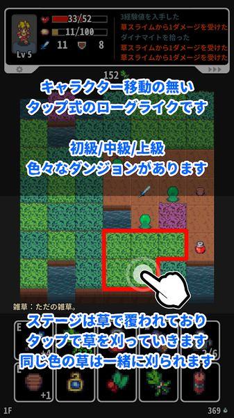 草坪迷宫全关卡解锁汉化修改版下载图3: