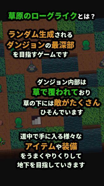 草坪迷宫全关卡解锁汉化修改版下载图1: