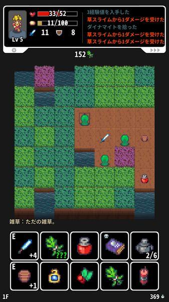 草坪迷宫全关卡解锁汉化修改版下载图2: