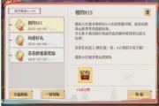 狐妖小红娘终测资格地址分享:8月15终极测试领永久奖励[多图]