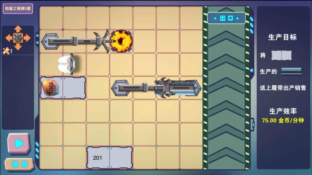 汽车工厂游戏安卓版图2: