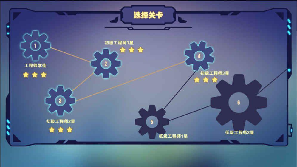 汽车工厂游戏安卓版图3:
