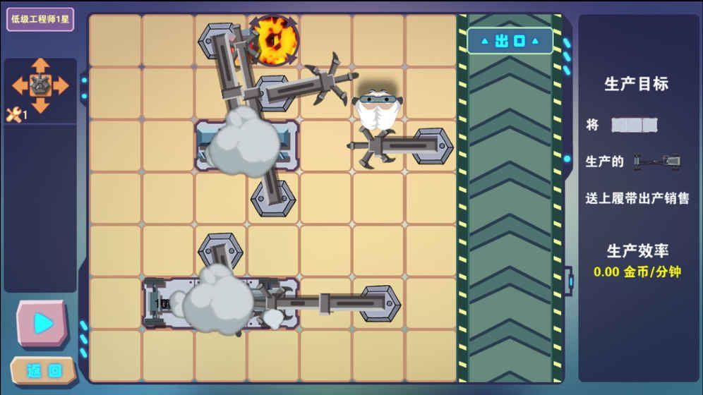 汽车工厂游戏安卓版图4: