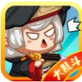 百将江湖OL官网版下载正式版地址 v1.2.4