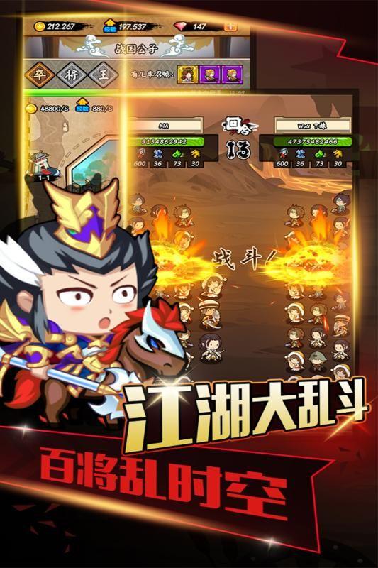 百将江湖OL官网版下载正式版地址图1: