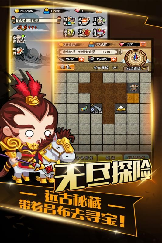 百将江湖OL官网版下载正式版地址图5: