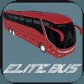 Elite Bus Simulator中文版
