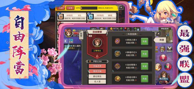 训练师大冒险手游官网最新版下载图2: