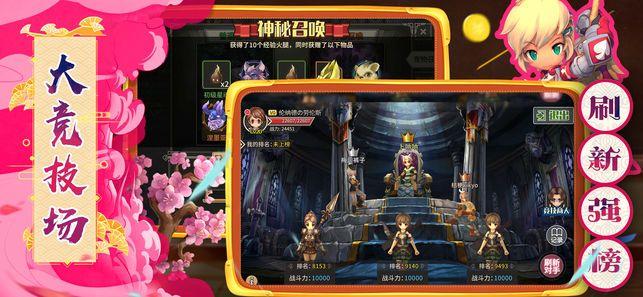 训练师大冒险手游官网最新版下载图4: