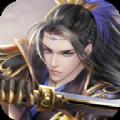 七剑情缘官网版