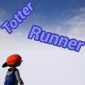 Totter Runner中文版