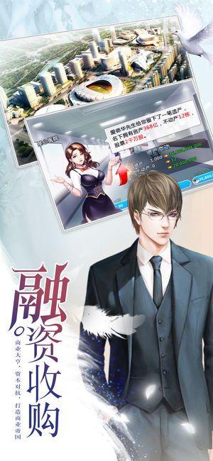 贴身女秘书官方网站游戏下载测试版