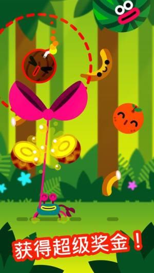 抖音螃蟹切水果安卓版图2