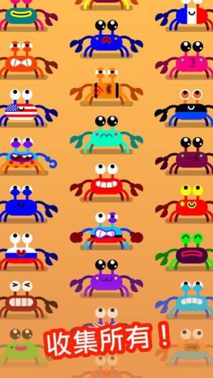 抖音螃蟹切水果安卓版图1