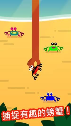 抖音螃蟹切水果安卓版图4