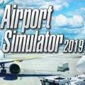 机场模拟2019汉化版