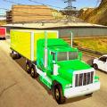 美国重型卡车货物驾驶游戏