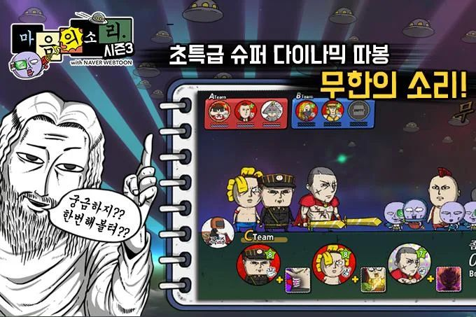 赵石的故事全角色解锁汉化修改版下载图1: