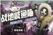 终结者2七夕活动欢乐来袭:宠物咸鱼喵激萌上线[多图]