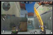 CF手游HD地图曝光:3张全新地图,开启HD大换肤[多图]