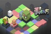 勇者别方评测:方块变色加持,地牢闯关冒险游戏[多图]