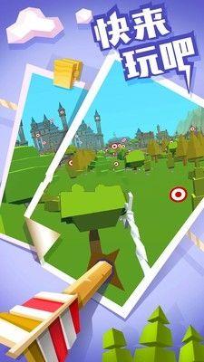 弓箭高高手游戏官方正版下载图2: