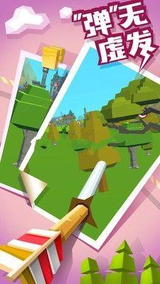 弓箭高高手游戏官方正版下载图3: