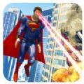 超人模拟器汉化版