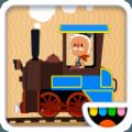 托卡火车游戏
