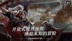 腾讯Project A游戏官方网站下载正式版图片1