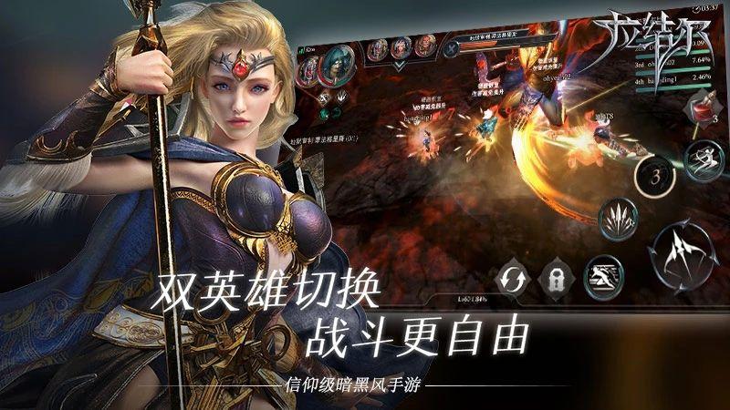 腾讯拉结尔ios下载链接游戏官方网站正式版图2: