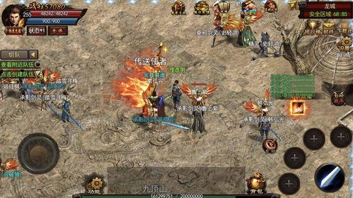 神途征战黄金版游戏官方网站版下载最新版图2: