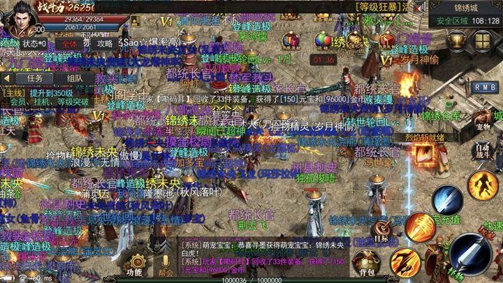 神途征战黄金版游戏官方网站版下载最新版图4: