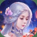 诛仙手游最新版下载 v1.610.0