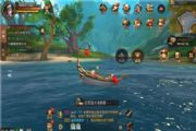 万王之王3D怎么钓鱼?钓鱼奖励玩法详解[多图]