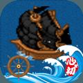 阿比斯的宝藏中文汉化版游戏 v1.8.0