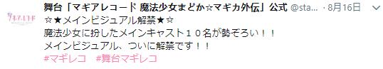 魔法纪录登顶日本游戏畅销榜:上线一年首创新高![多图]图片4