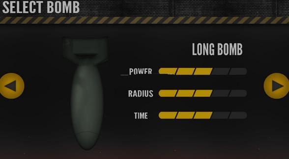 导弹模拟器游戏中文手机版图2: