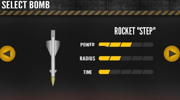 导弹模拟器游戏中文手机版图4:
