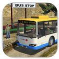 新型客车模拟器游戏