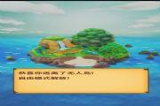 粘土无人岛评测:海岛生存解密冒险游戏[多图]