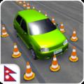 驾驶学校尼泊尔游戏